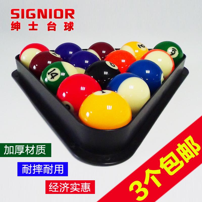 Американский падения мешок 16 мяч качели мяч специальный бильразмерный стол утолщённый чёрный качели стойка для мячей специальный треугольник рамка