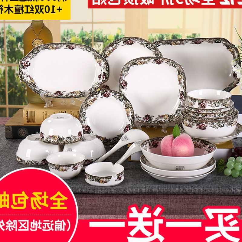 2019含山饭碗民生陶瓷瓷业骨瓷英伦玫瑰面碗品锅汤碗精品大,