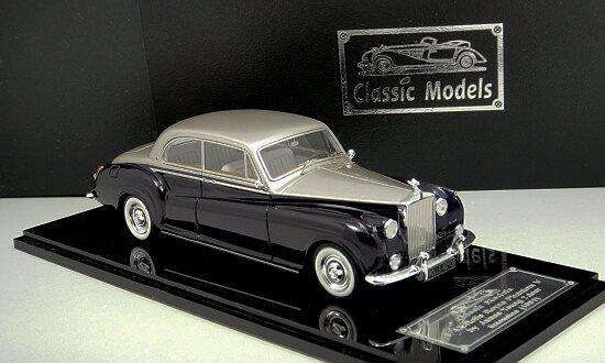 rolls royce phantom v james young 2 door limousine ebay. Black Bedroom Furniture Sets. Home Design Ideas