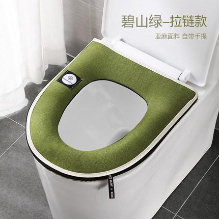 亚麻马桶坐垫家用四季通用夏季网红厕所坐便套器拉链垫圈垫子防水