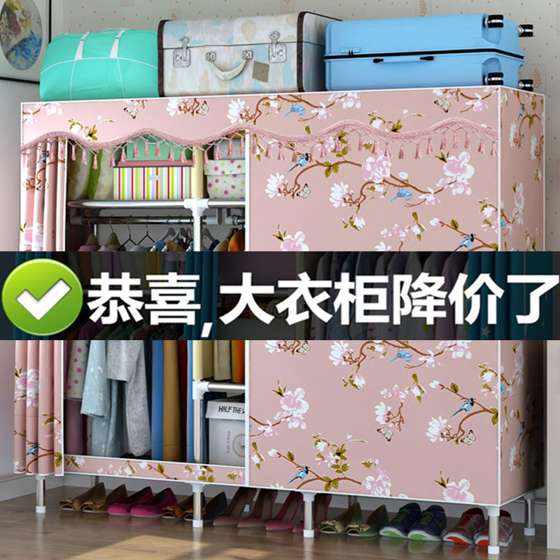 USD 130.29] Simple Wardrobe steel pipe extra thick reinforcement ...