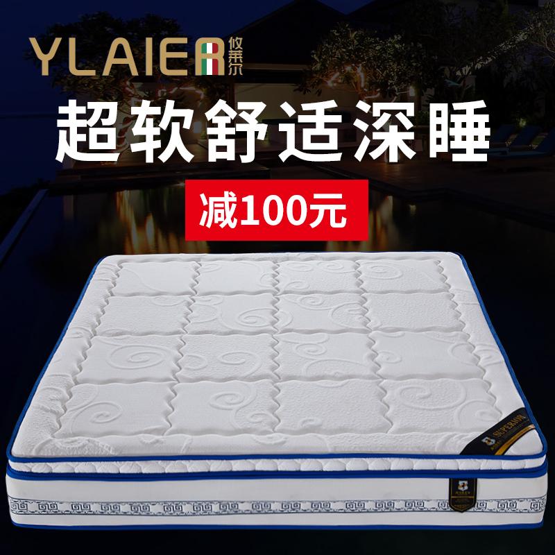 乳胶床垫超软加厚酒店独立弹簧双层1.5 1.8m2米2.2双人席梦思定制