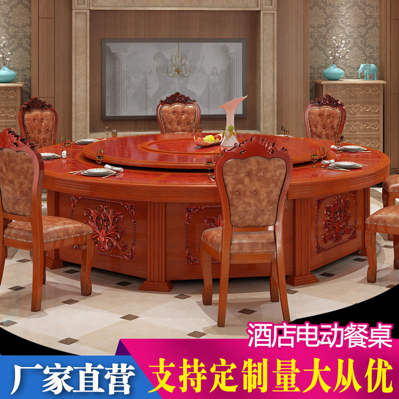 Usd 19 95 Hotel Large Round Table Luxury Electric