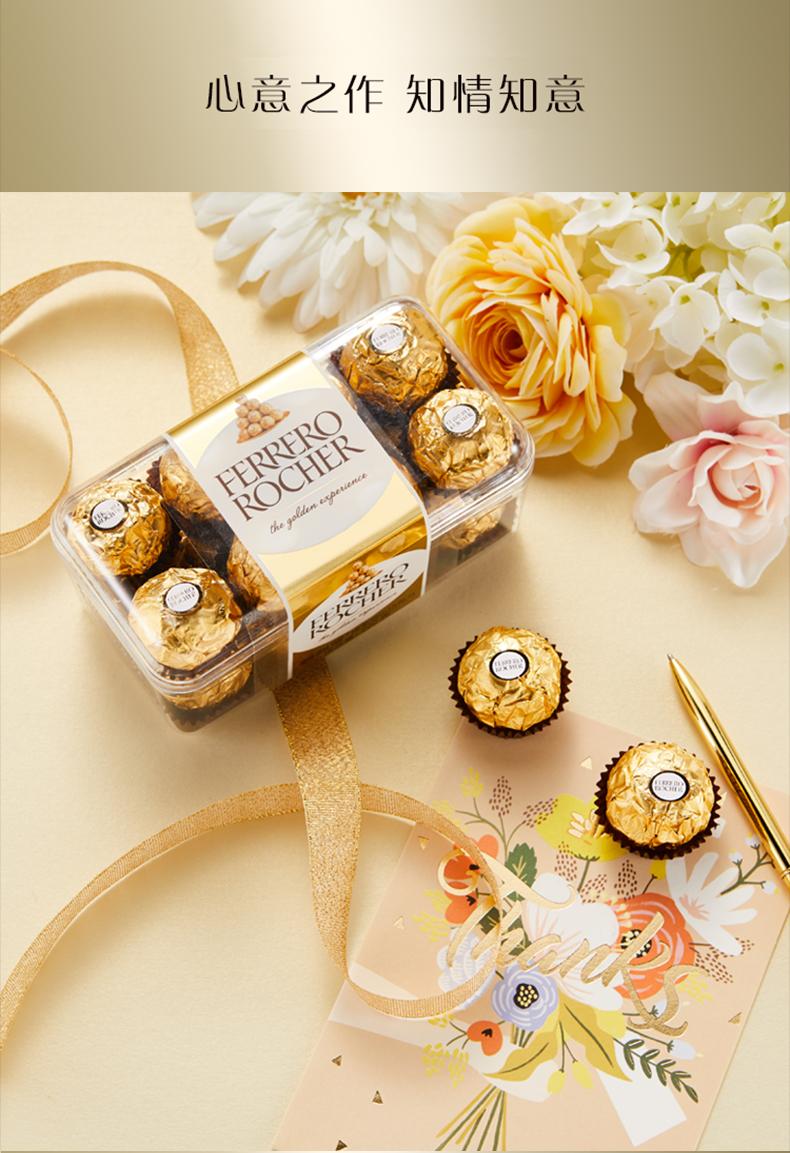 费列罗 金球榛果威化巧克力 16粒*3盒 图1