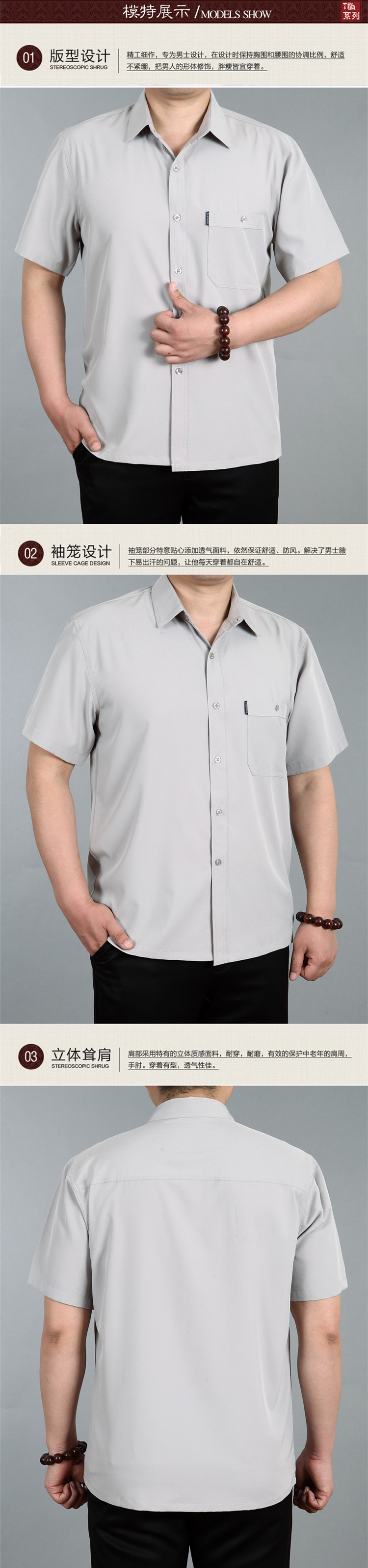 Mùa xuân và mùa hè người đàn ông trung niên của XL ngắn tay không-sắt áo sơ mi phần mỏng silk silk silk daddy áo sơ mi sơ mi công sở