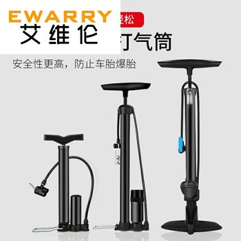 Gas cylinder bike high-pressure home portable mountain bike car electric car motorcycle motorcycle bike accessories