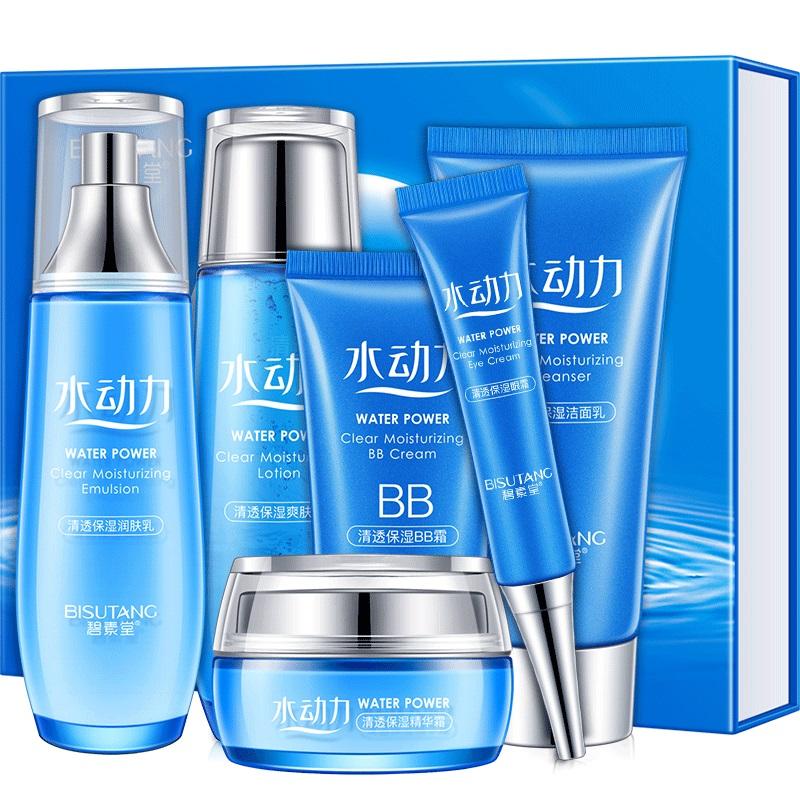 6件套水动力化妆品护肤套盒