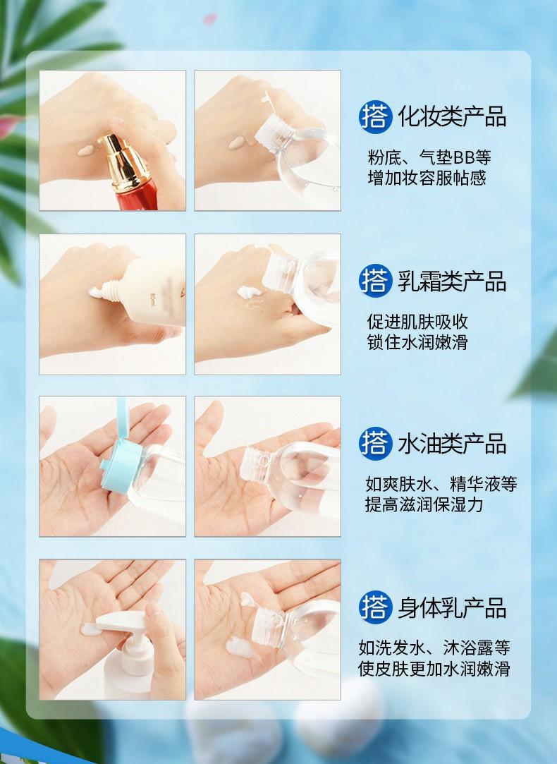 玻尿酸原液补水保湿涂抹女大瓶正品 11