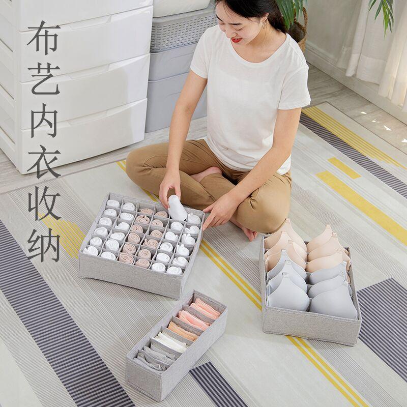 愛麗思iris抽屜布藝收納盒襪子文胸內衣內褲分隔盒滌棉 愛麗絲