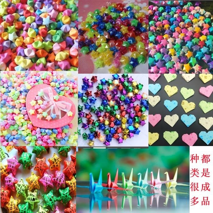 Luminous Lucky Star handmade star finished products origami article luminous wish plastic straw finished thousands of paper cranes stars