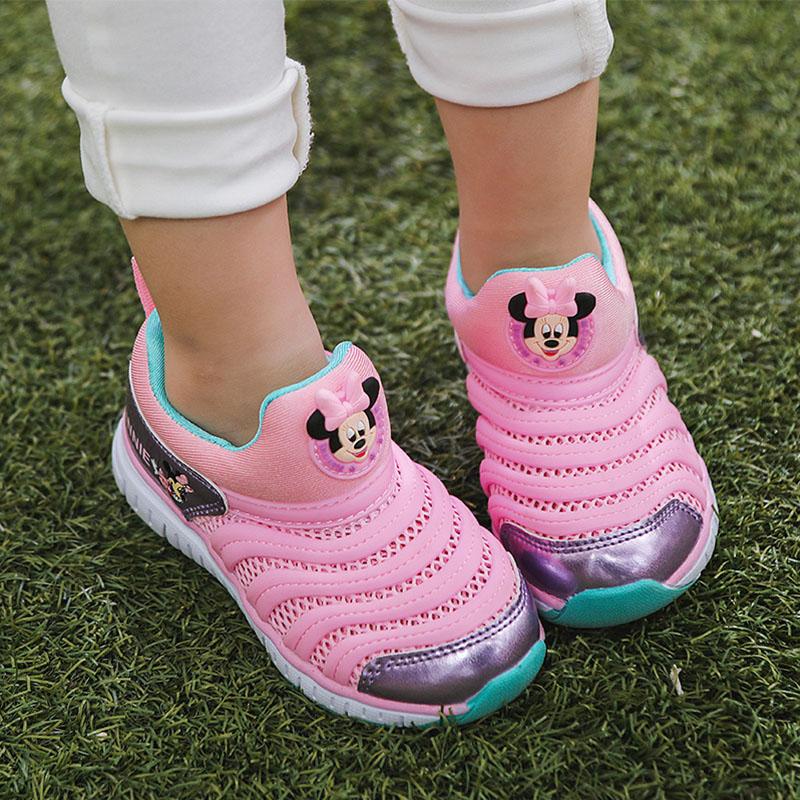 【官方正品】迪士尼 儿童毛毛虫运动鞋 49元包邮(159-110元券)