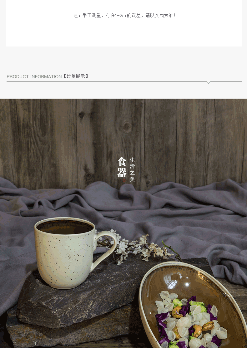 左岸_01_04.png