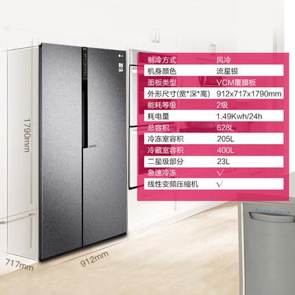 LG GR-B2474JDR电冰箱