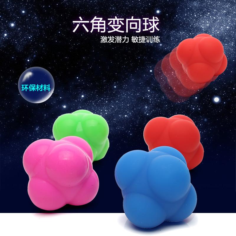 Бесплатная доставка шестиугольник мяч реакция мяч дух умный мяч изменение для мяч чистый перо настольный теннис умный победа обучение скорость реакция мяч