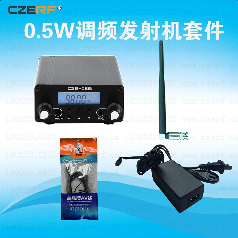 CZE-05B broadcast transmitter fm radio transmitter 500 meters distance 0 5W  stereo FM transmitter