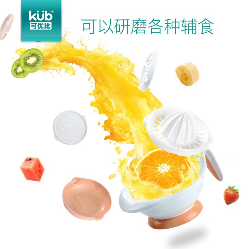 可优比宝宝辅食研磨器手动辅食工具套装果泥料理机婴儿食物研磨碗