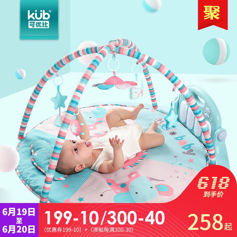 KUB可优比婴儿脚踏钢琴健身架0-1岁宝宝音乐游戏毯新生儿益智玩具