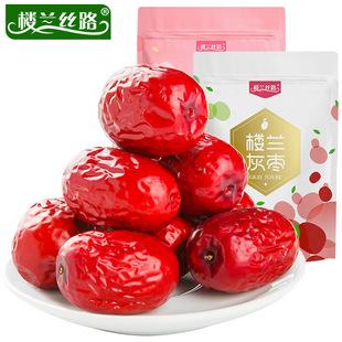 【楼兰丝路】新疆灰枣500g*3袋