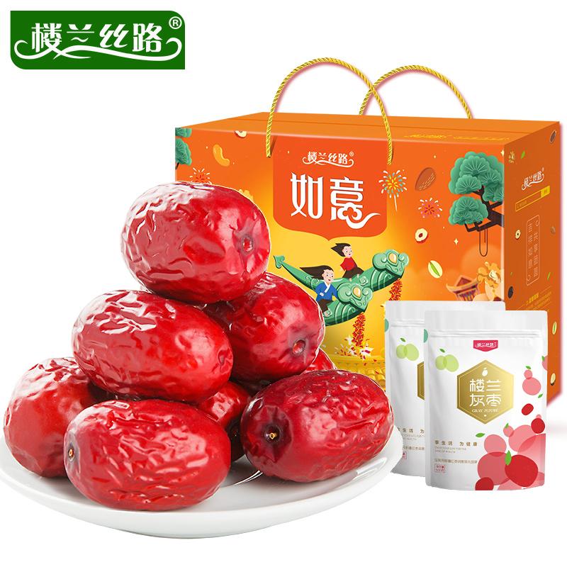 楼兰丝路一级红枣500g*2袋 新疆特产和田大红枣干 若羌新货灰枣子