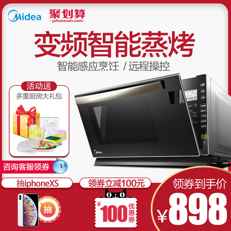 Midea M3-L236E microwave oven steam oven one household intelligent frequency steaming cubic multi-function flat