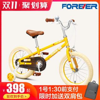 Велосипеды детские,  Официальный флагманский магазин шанхай постоянный карты ребенок велосипед ребенок девочки принцесса модельа мальчик 14-16 дюймовый сингл автомобиль, цена 7562 руб