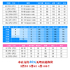 Shorts men's summer sports and leisure five points big pants 衩 tide summer 5 points 7 seven points loose quick-drying men's beach pants