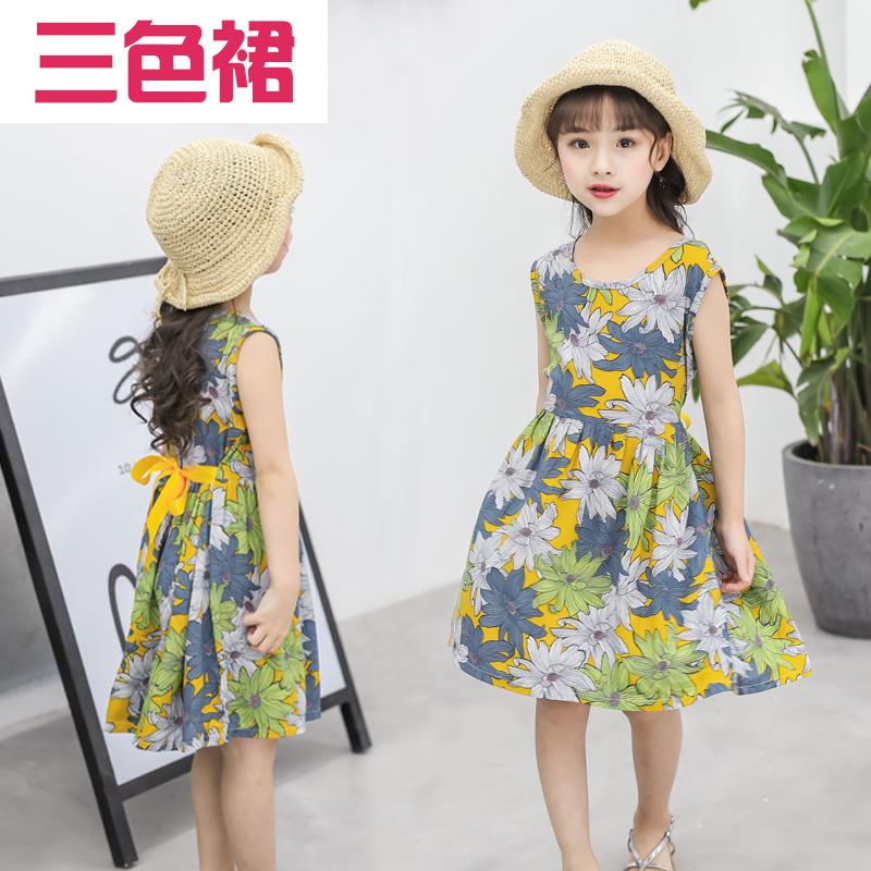 [三色裙]