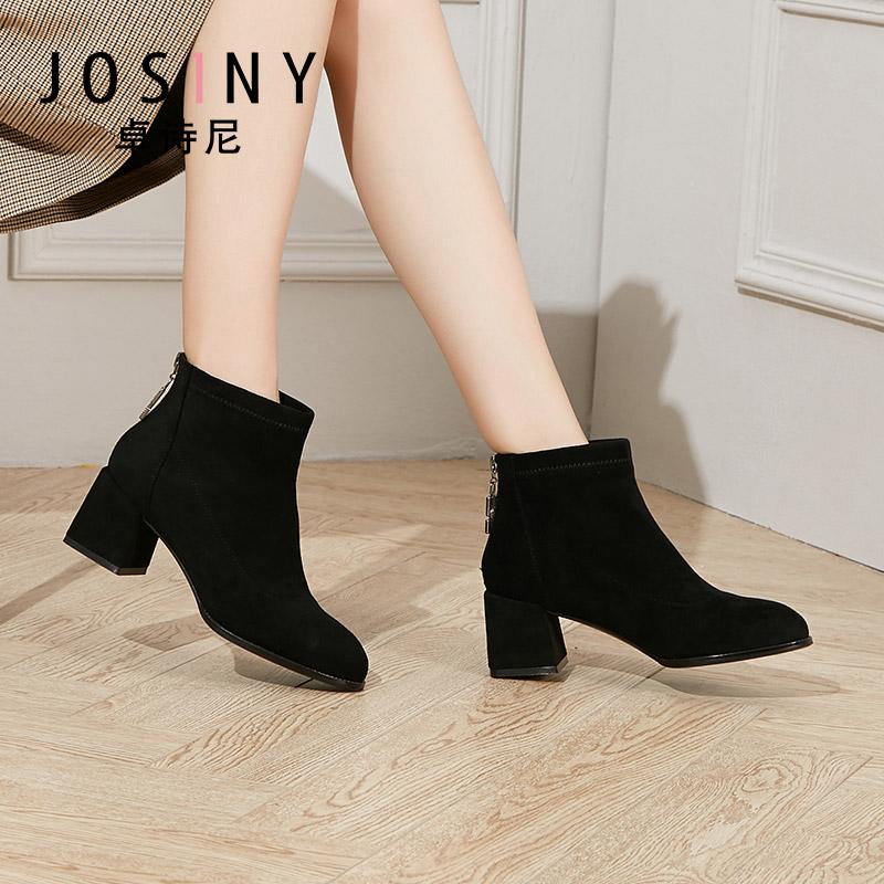 【卓诗尼】短靴马丁防滑加绒加厚棉鞋老爹鞋