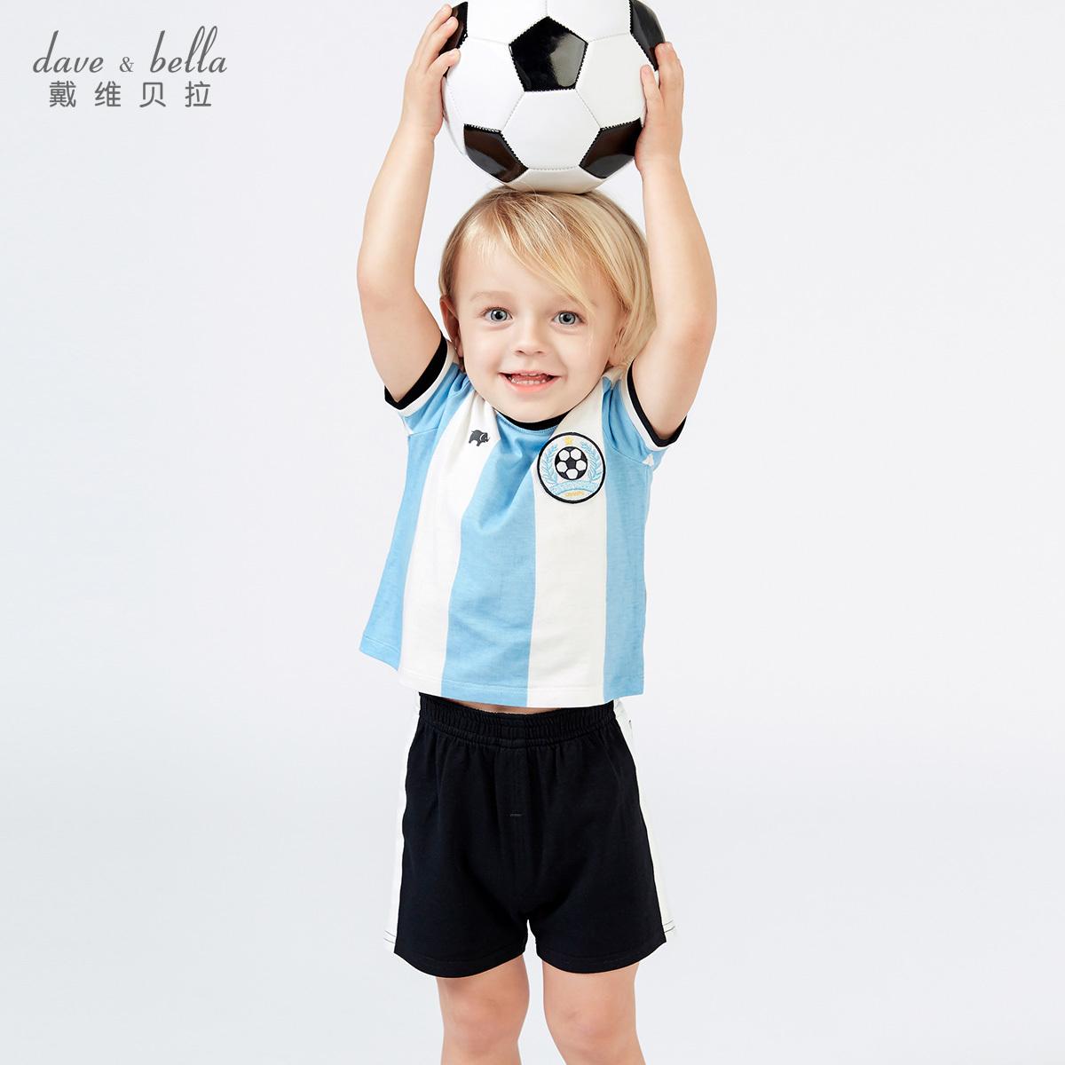 Davebella david Bella 2018 mùa hè cậu bé mới thể thao phù hợp với nam kho báu bộ bóng đá DB7612