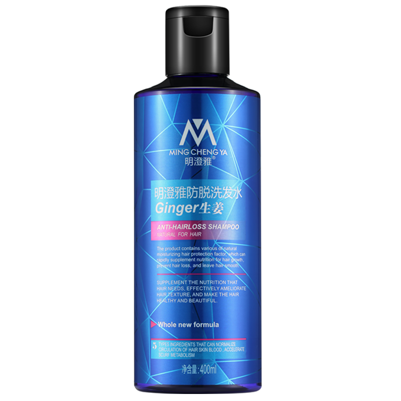 Ming Cheng Ya ginger shampoo control oil dandruff to prevent hair loss shampoo stop itching control oil ginger juice old ginger hair