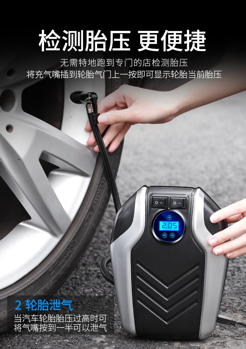 戴升車載充氣泵詳情_10.jpg