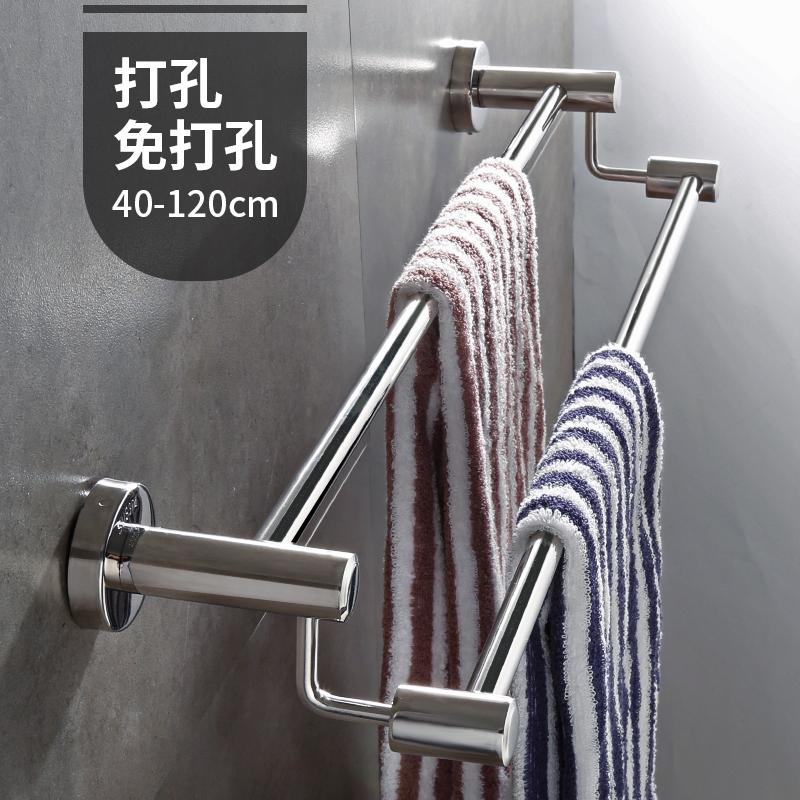 浴巾免加长毛巾架不锈钢浴巾杆双杆打孔厕所挂杆浴室卫生间毛巾架