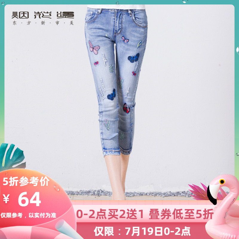 Fireworks hot jeans female Summer 2019 New temperament slim thin embroidery washed pants Yanqing