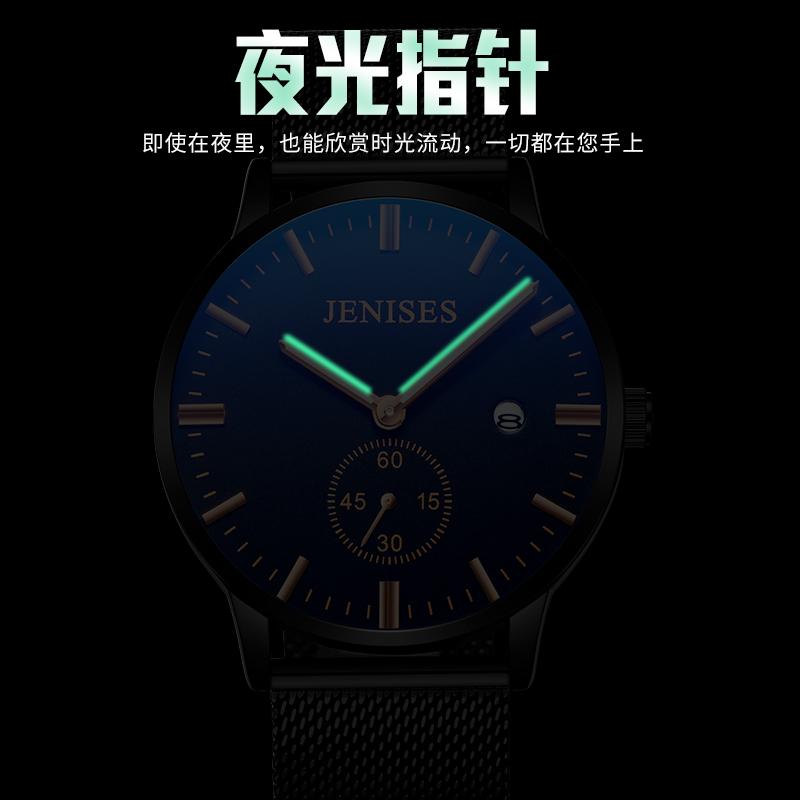 Наручные часы Jenises