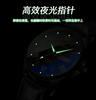 2018 new non-mechanical watch men's leather belt Korean version of the men's watch waterproof student couple table fashion trend
