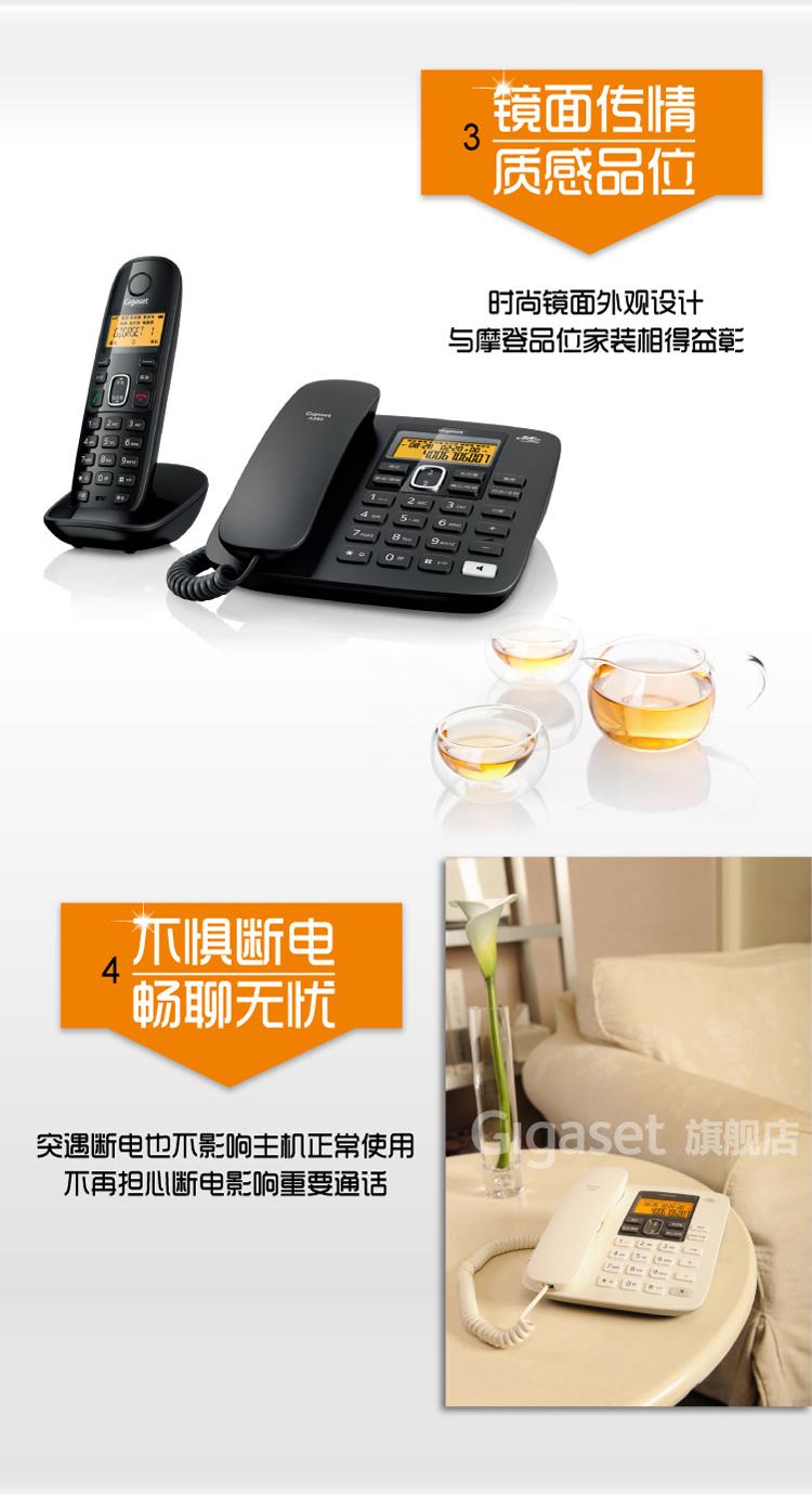 子母机 德国Gigaset A280  家用办公通用固话电话机座机无绳电话