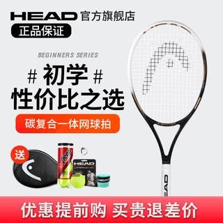 Ракетки теннисные,  HEAD гайд теннис разовый npc студент мужской и женщины новичок ребенок углерод комплекс один специальность двойные наборы наряд, цена 3973 руб