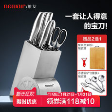 Wei Ai knife set kit...