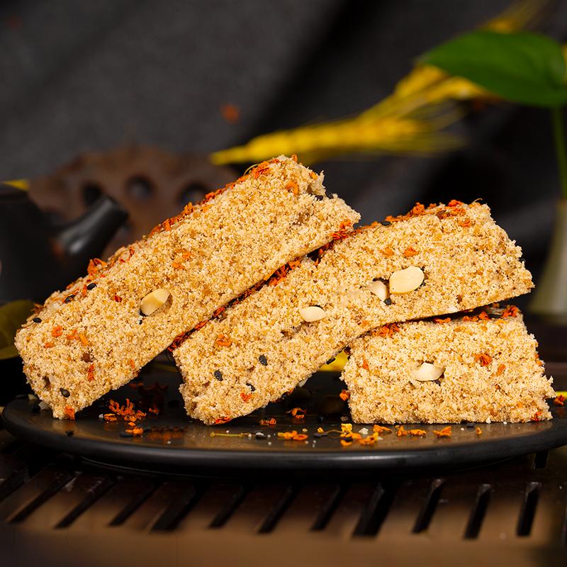 温州特产桂花糕250g500g手工传统糕