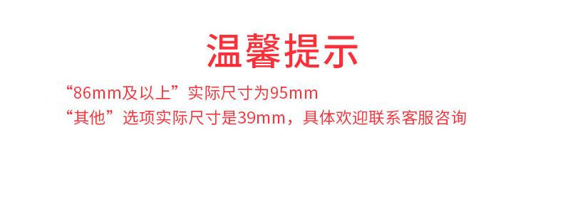 SIRUI思锐UV镜37 39 40.5 43 46 49 52 55 58 62 72 82 86 95 67 77mm 105mm 单反相机uv滤镜 保护镜 多膜商品详情图
