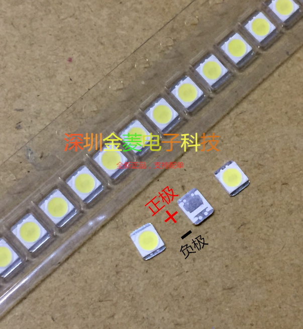 South Korea LG 2835 lamp beads repair LG LCD TV backlight strip light beads 3528 1W 3V cool white light