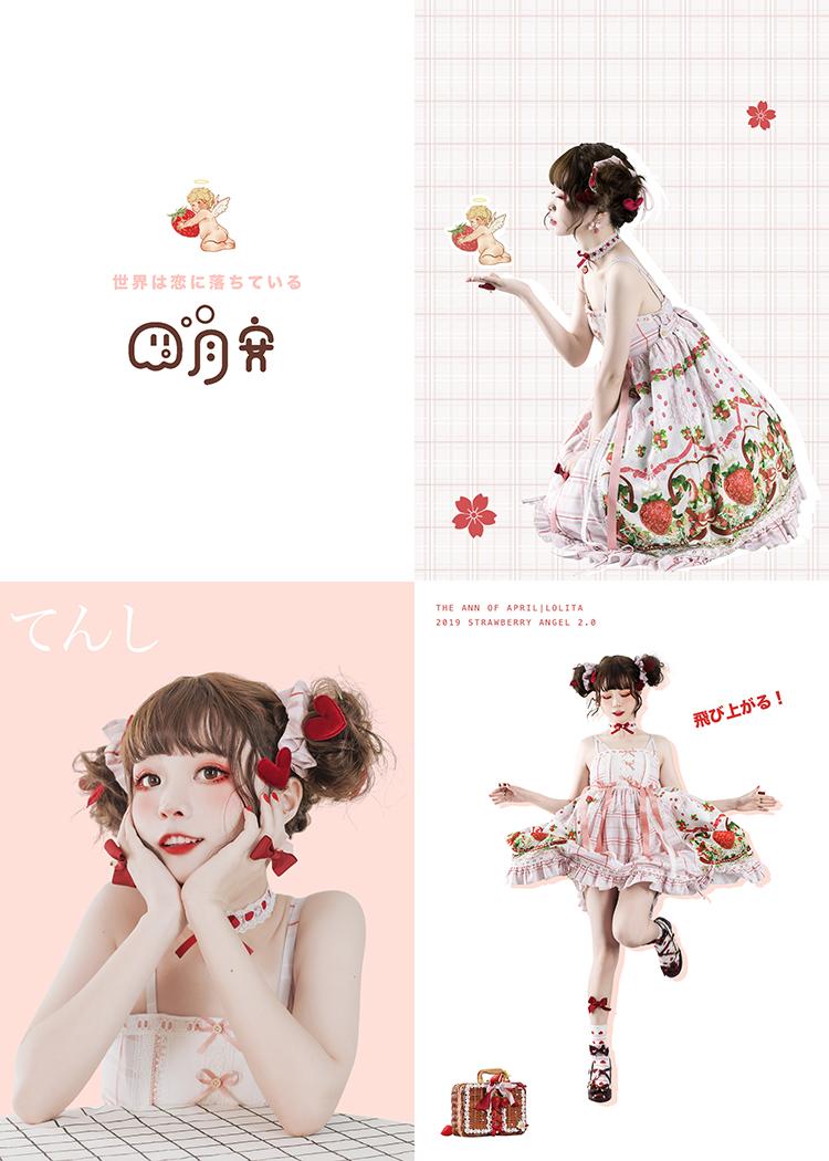 42agent 丨 April Anzhen Strawberry Angel 2.0 JSK Lolita Lolita Spot - Taobao