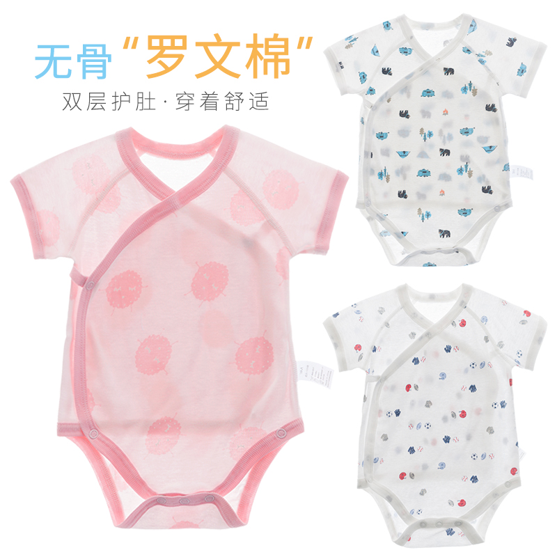 bd1f4305a USD 24.38  Newborn Monk summer 0-3 months without bone thin section ...
