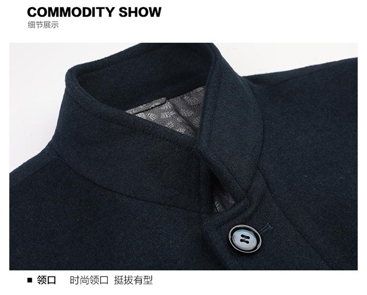 Hodo đậu đỏ nam mùa thu và mùa đông kinh doanh mới giản dị đơn giản tính khí của người đàn ông áo len lông 018 S