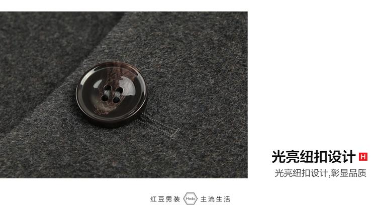 [Đặc biệt cung cấp] đậu đỏ mỏng cổ áo cổ áo người đàn ông áo dài mùa đông Hàn Quốc phiên bản của chiếc áo khoác mỏng áo len 2075