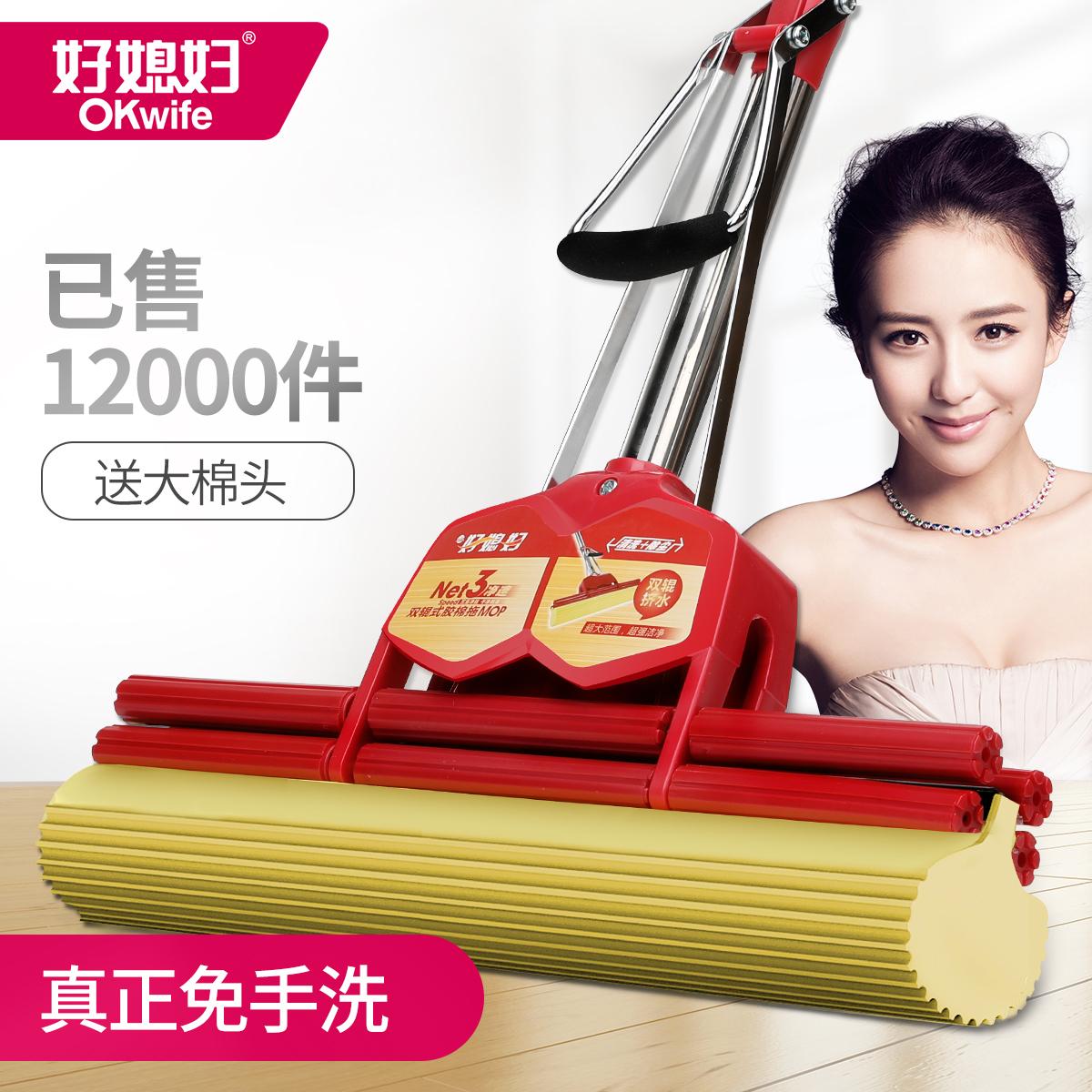 HY韩国进口 日用品 米时代大米护发素 正常发质使用550g(750g)