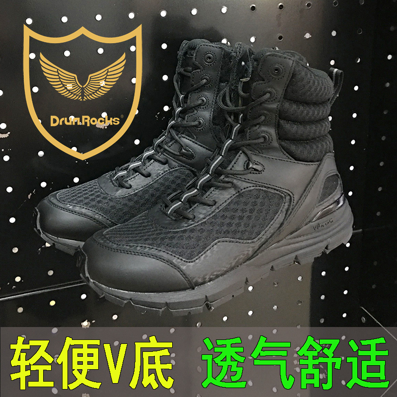 Autumn Junlock's new Tactical Dr V-bottom ultralight combat boots high-barrel tactical boots men's breathable shock-absorbing military boots.
