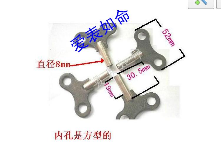 Винтажные настольные часы Дедушкины часы ключ деревянные часы настенные часы ключ 15 суток клавишу Clock старинные часы на панели, чтобы открыть ложкой