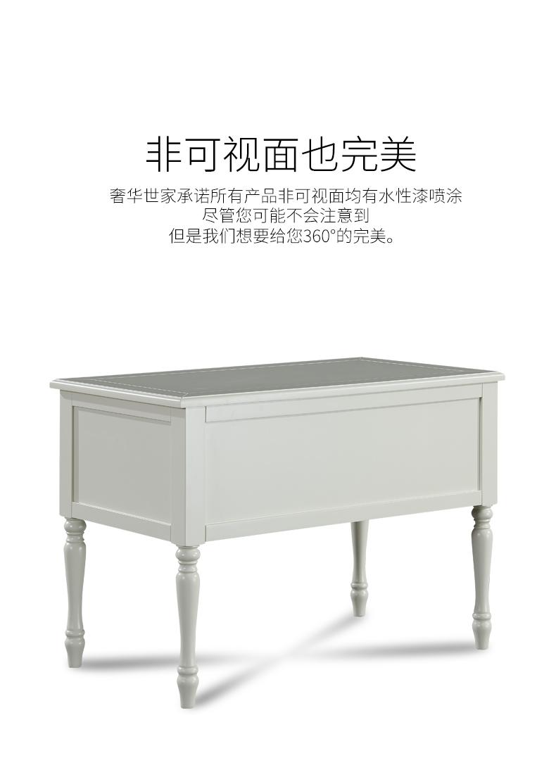 白色_18.jpg