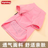 Teddy puppies dog clothes summer dress VIP ratio Xiong Bomei small dog puppies pet vest spring and autumn thin section